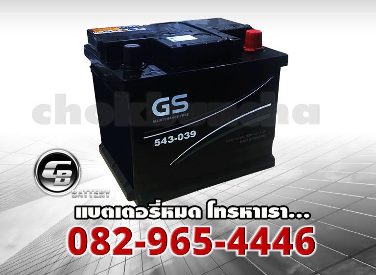 GS Battery DIN45-543039