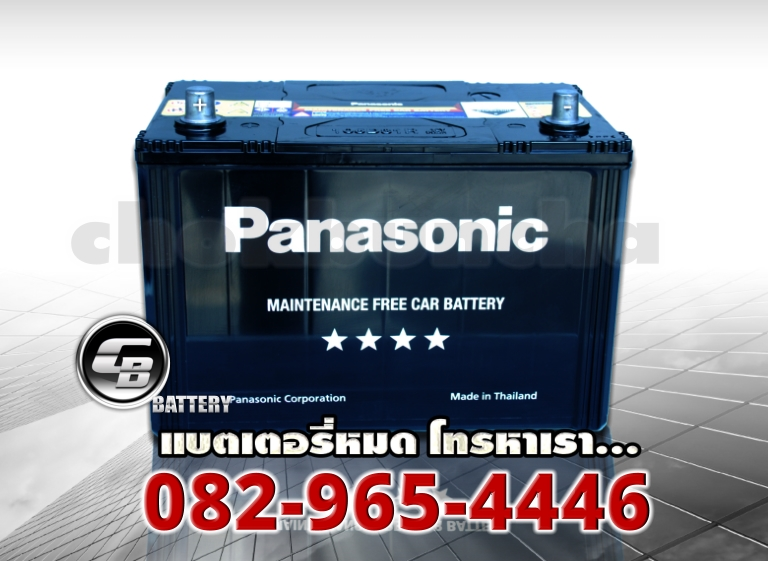 Panasonic 105D31R MF