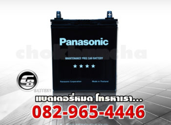 แบตเตอรี่ Panasonic 34B19L - front