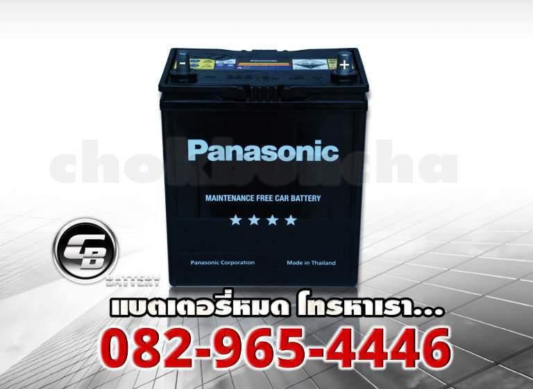 แบตเตอรี่ Panasonic 38B19L MF