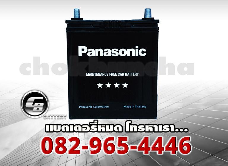 ราคาแบตเตอรี่รถยนต์ Panasonic 44B19L-MF-font