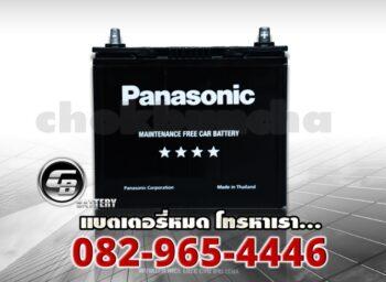 ราคาแบตเตอรี่รถยนต์ Panasonic 46B24L MF - front