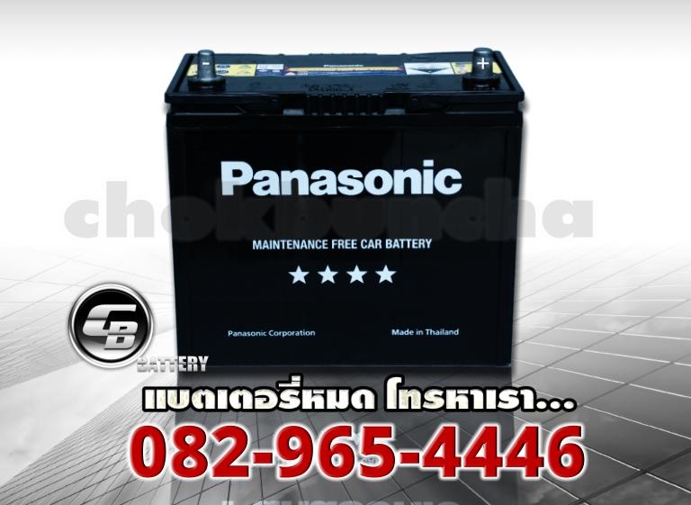 แบตเตอรี่ Panasonic 46B24L MF