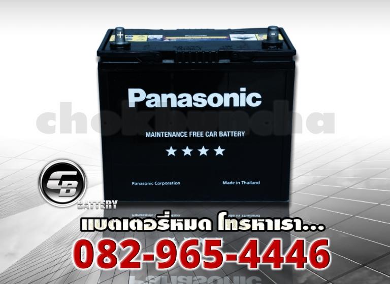 Panasonic 46B24R MF