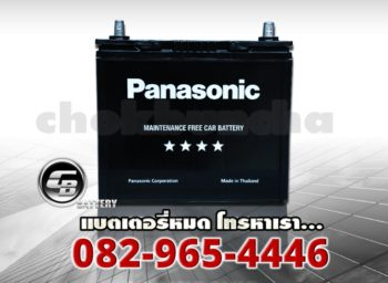 Panasonic Battery 55B24L MF - front