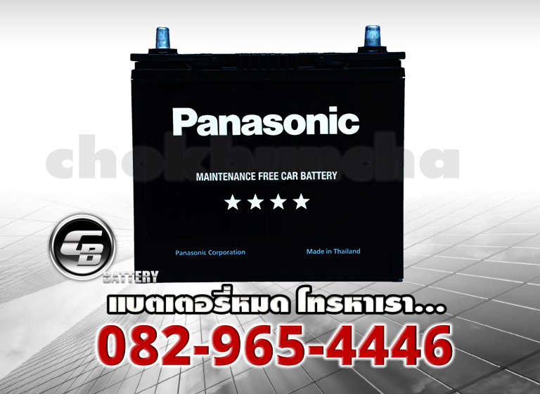Panasonic Battery 65B24L-MF-font