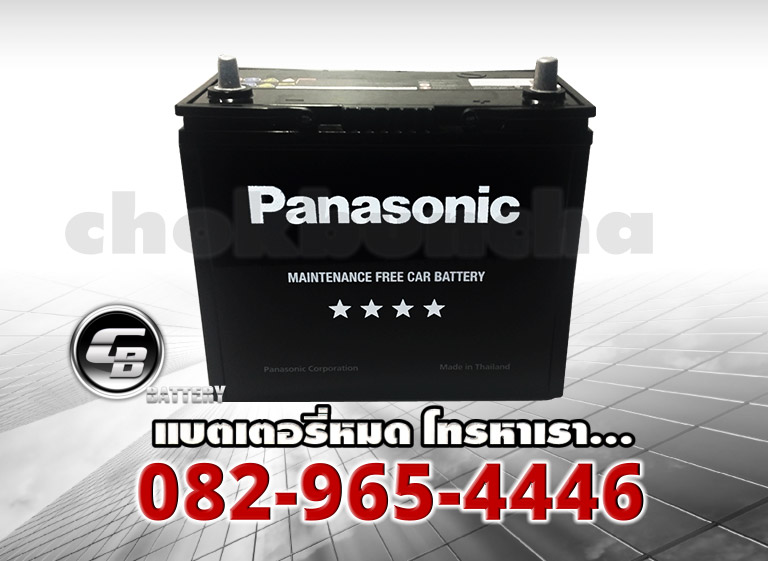 Panasonic 65B24L MF