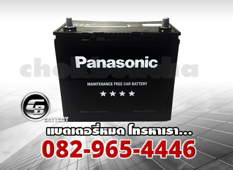 Panasonic 65B24R MF
