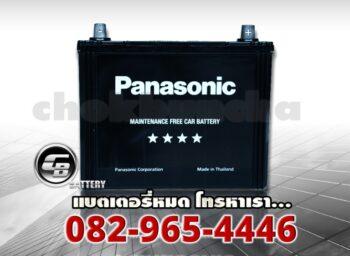 Panasonic Battery 65D26L MF - front