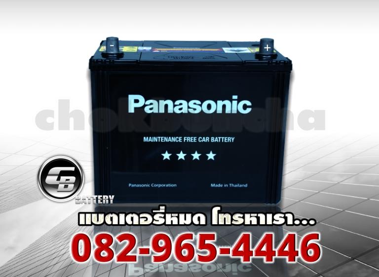 แบตเตอรี่ Panasonic 65D26L MF