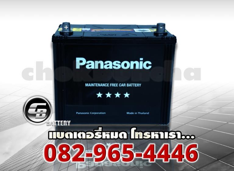 พานาโซนิค 65D26R MF