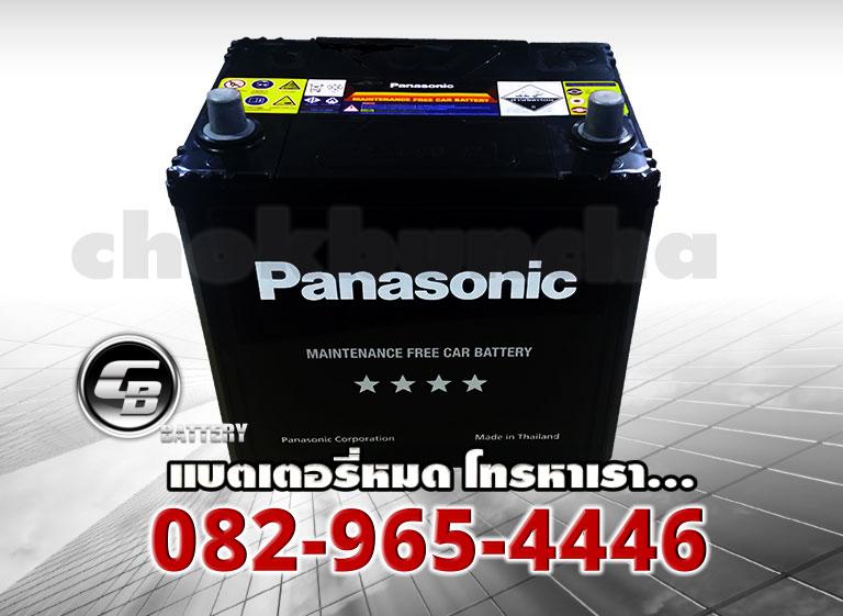 Panasonic 75D23L MF