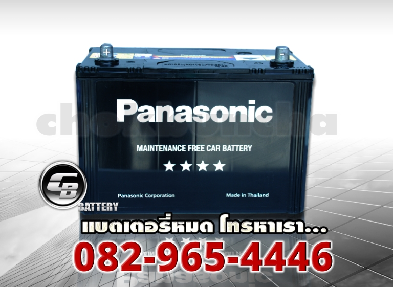 Panasonic 75D31R MF