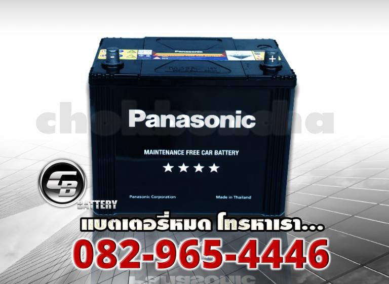 พานาโซนิค 80D26L MF