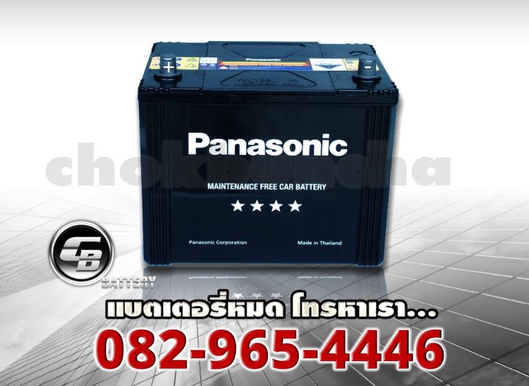 พานาโซนิค 80D26R MF