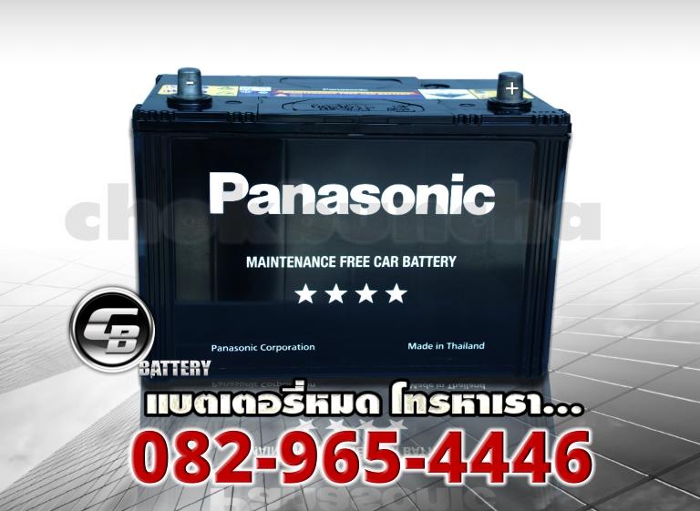 Panasonic 95D31L MF
