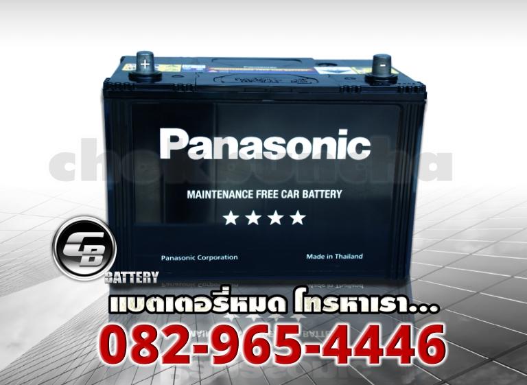 Panasonic 95D31R MF