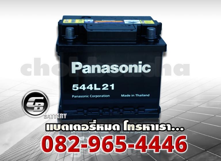Panasonic DIN45 MF (544L21)
