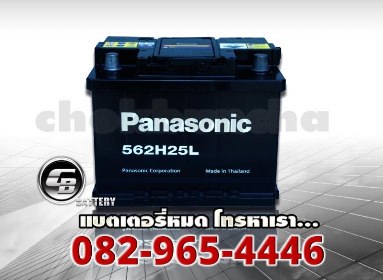 Panasonic DIN65L MF (562H25L)