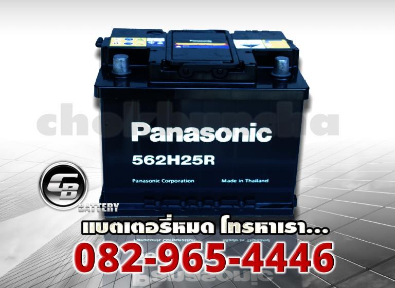 Panasonic DIN65R MF (562H25R)