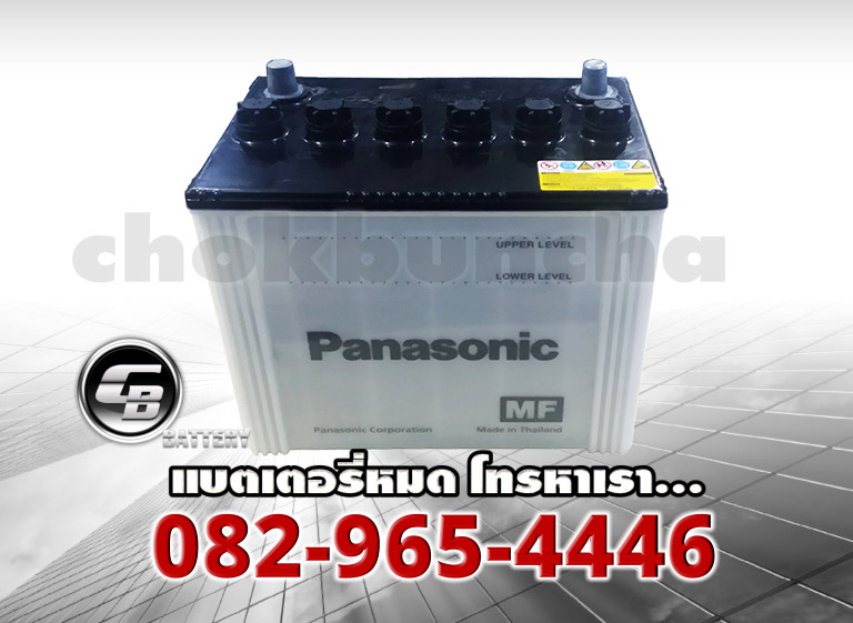 Panasonic 75D26L