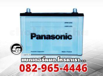 แบตเตอรี่ Panasonic P7 115R - front