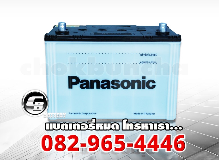 Panasonic P7 115R