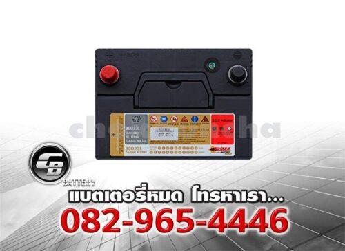ราคาแบตเตอรี่รถยนต์ Puma 80D23L SMF Top
