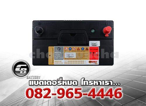 ราคาแบตเตอรี่รถยนต์ Puma 95D31R SMF Top