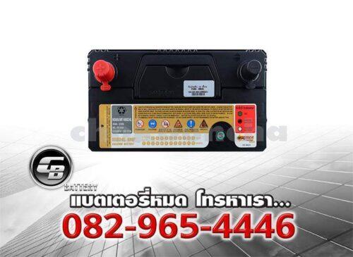 Puma Battery 55B24L SMF Top