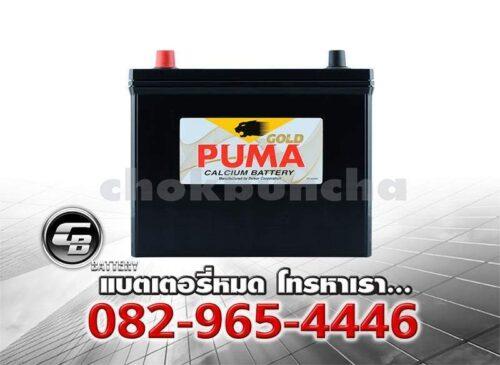 Puma Battery 55B24R SMF Front