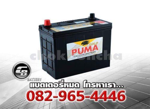 Puma Battery 55B24R SMF Per