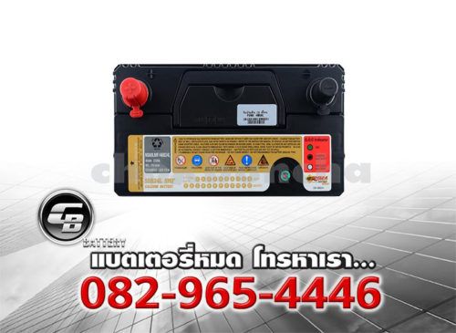 Puma Battery 55B24R SMF Top