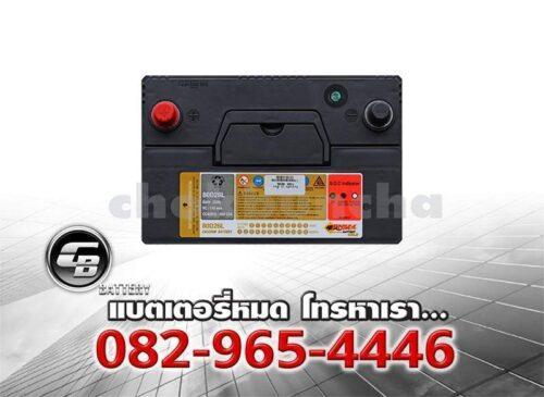 Puma Battery 80D26L SMF Top