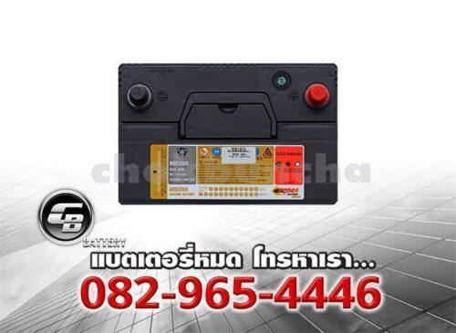 Puma Battery 80D26R SMF Top