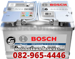 ราคาแบตเตอรี่รถยนต์ Bosch แบบแห้ง S6 AMG