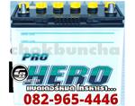 ราคาแบตเตอรี่รถยนต์ FB แบบน้ำ ProHero
