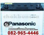 แบตเตอรี่รถยนต์ Panasonic Eco MF